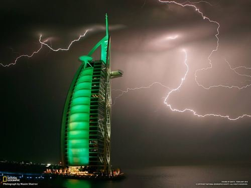 Burj Al Arab [Wallpaper].